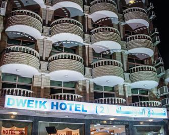 得维克2号酒店 - 亚喀巴 - 建筑