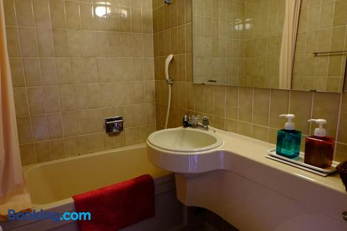 咲耶宾馆 - 富士河口湖 - 浴室