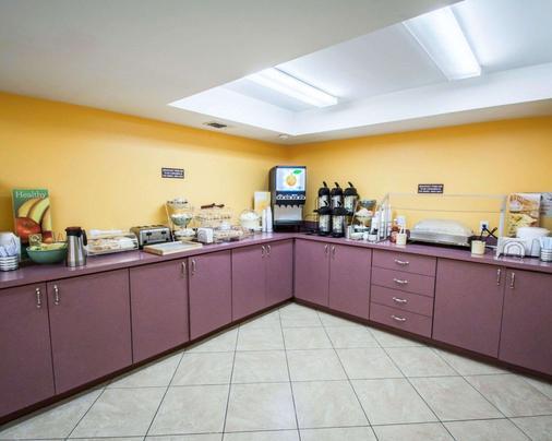 大学品质酒店 - 盖恩斯维尔 - 自助餐