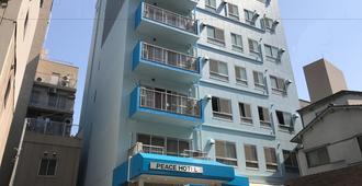 广岛和平酒店 - 广岛 - 建筑