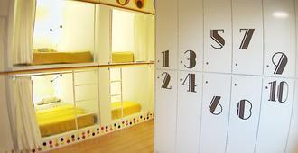 林格弗伊尔酒店 - 马六甲 - 客房设施