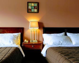 中部国王旅馆 - 米德兰 - 睡房