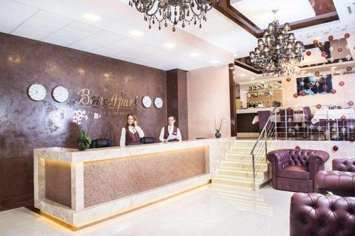 精品公寓酒店 - 基辅 - 柜台