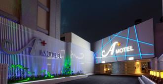 A+摩登汽车旅馆 - 桃园