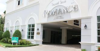 浪漫班纳酒店 - 曼谷 - 建筑