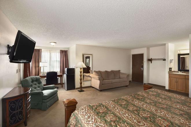 比林斯戴斯酒店 - 比灵斯 - 客厅