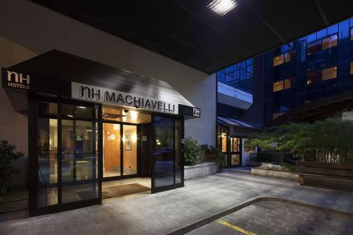 米兰马基雅维利nh酒店 - 米兰 - 建筑