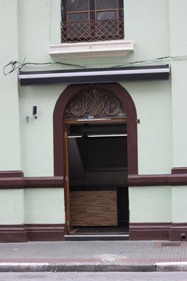 伊塔茹巴酒店 - 圣保罗 - 户外景观