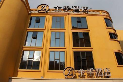 全季酒店昆明正义坊店 - 昆明 - 建筑