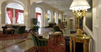希泰亚大酒店 - 都灵 - 大厅