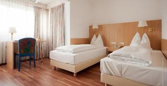 杜塞尔多夫贝尔维尤酒店 - 杜塞尔多夫 - 睡房