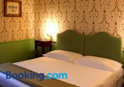 伯斯科德尔别墅酒店 - 卡塔尼亚 - 睡房