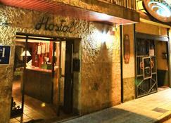 伊莎贝尔旅馆 - 布拉内斯 - 建筑