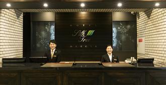 丝绸树名古屋酒店 - 名古屋 - 柜台