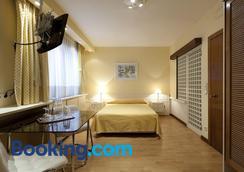 科隆中心公寓酒店 - 马德里 - 睡房