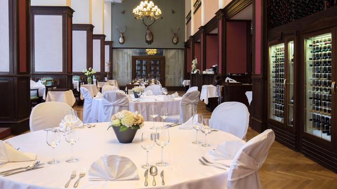 阿波罗布拉迪斯拉发大酒店 - 布拉迪斯拉发 - 宴会厅