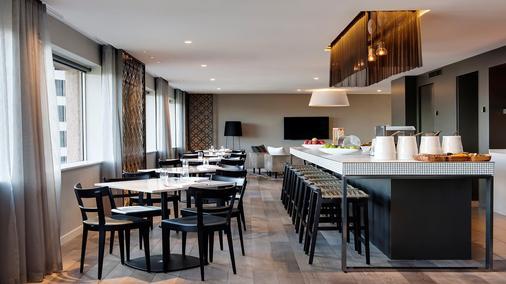 悉尼达令港宾乐雅酒店 - 悉尼 - 酒吧