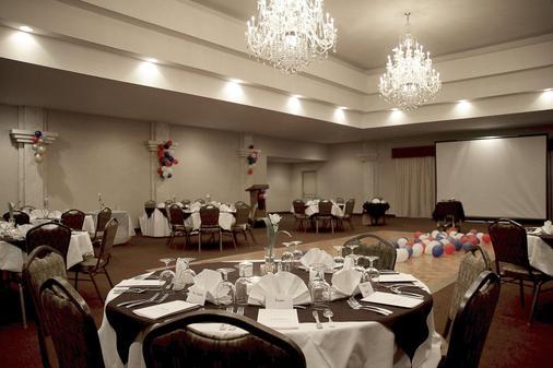 韦奇伍德酒店 - 费尔班克斯 - 宴会厅