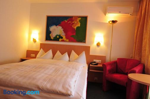 大使酒店 - 卡尔斯鲁厄 - 睡房