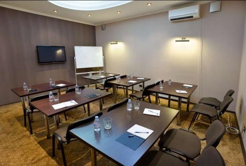 亚历山德斯基酒店 - 敖德萨 - 会议室