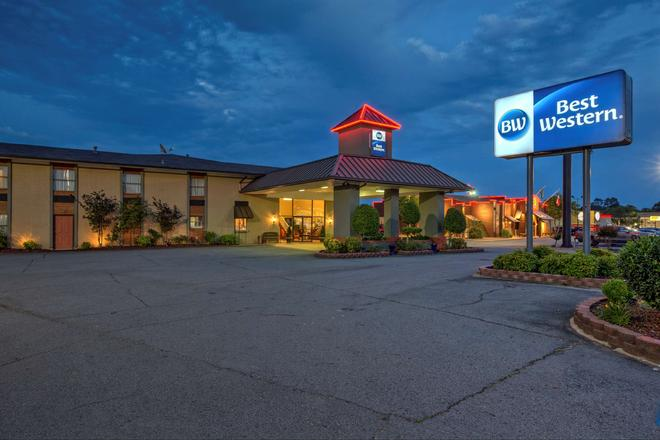 西佳酒店 - 拉塞尔维尔(阿肯色州) - 建筑
