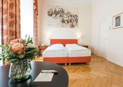 小约翰施特劳斯酒店 - 维也纳 - 睡房