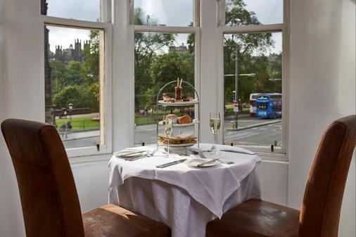 老韦弗利酒店 - 爱丁堡 - 餐厅