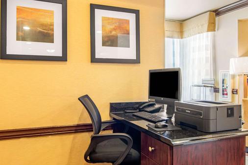 雅典斯利普套房酒店 - 阿森斯 - 商务中心