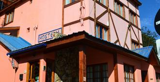 巴耶弗里奥乌斯怀亚酒店 - 乌斯怀亚