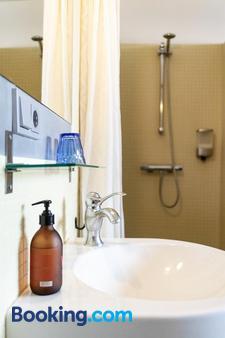 帕思提斯酒店 - 马斯特里赫特 - 浴室