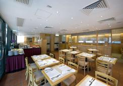 宏基国际宾馆 - 香港 - 餐馆
