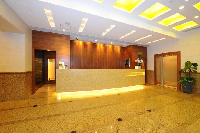 宏基国际宾馆 - 香港 - 柜台