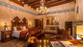 帕拉佐普瑞里酒店 - 威尼斯 - 睡房