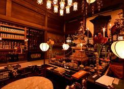 高野山不动院日式旅馆 - 高野町 - 酒吧