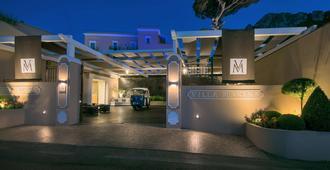 卡普里滨海别墅酒店 - 卡普里岛 - 建筑
