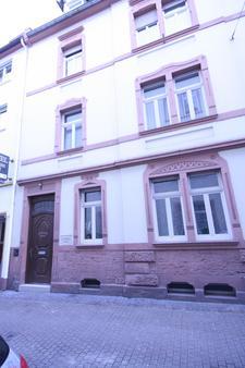 老城酒店 - 海德堡 - 建筑