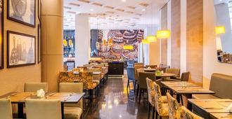 瓜鲁柳斯机场美居酒店 - 瓜鲁柳斯 - 餐馆