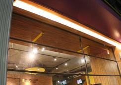 背包栈旅店-西门町馆 - 台北 - 酒吧