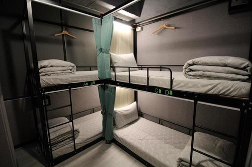 背包栈旅店-西门町馆 - 台北 - 睡房