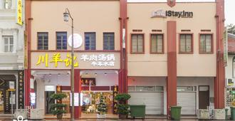 新加坡我住新加坡旅馆 - 新加坡 - 建筑