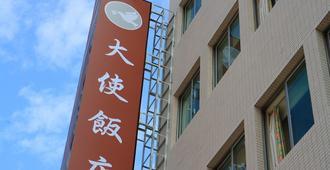 花莲大使商务饭店 - 花莲市 - 建筑