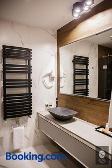 维斯帕斯酒店 - 基希訥烏 - 浴室