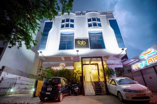 格兰德提阿拉桂因迪法布酒店 - 金奈 - 建筑