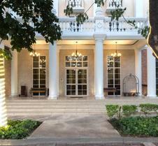 梅里达维多利亚酒店