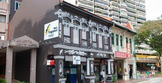 新加坡飞龙优雅酒店 - 新加坡 - 建筑