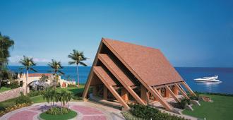 香格里拉麦丹岛度假酒店 - 宿务