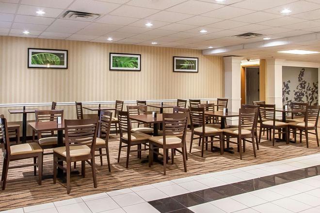 安眠套房酒店-机场 - 珍珠城 - 餐馆