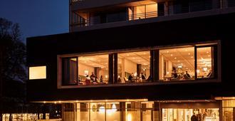 奥尔堡科姆维尔西韦德豪斯酒店 - 奥尔堡