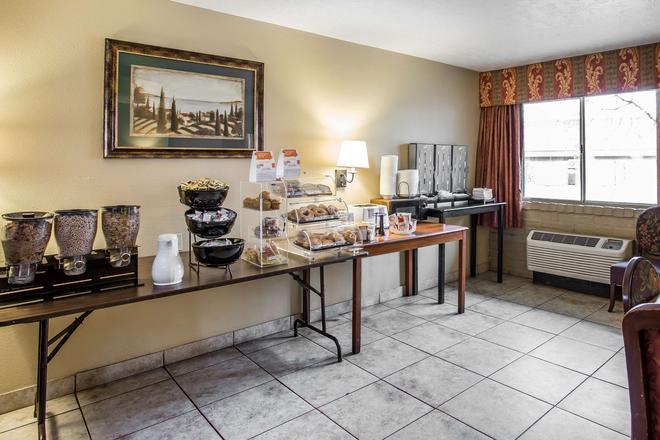 伊克诺拉奇旅馆-市区 - 盐湖城 - 自助餐