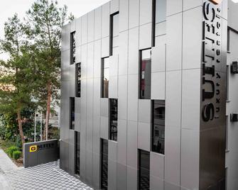G套房奢华出租酒店 - 尼科西亚 - 建筑
